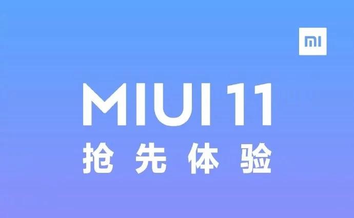 Новый рекорд Xiaomi. Количество пользователей MIUI превышает население России и Мексики вместе взятых