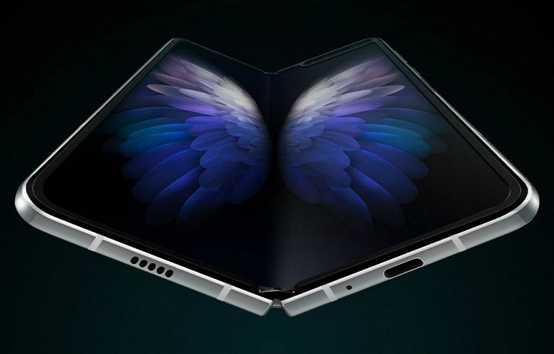 Ускоренный и доработанный Samsung Galaxy Fold представлен официально