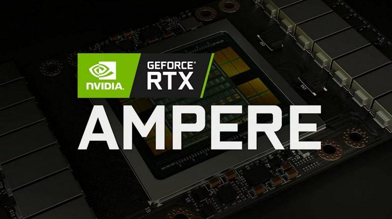 GeForce RTX 3080 могут представить уже в июне