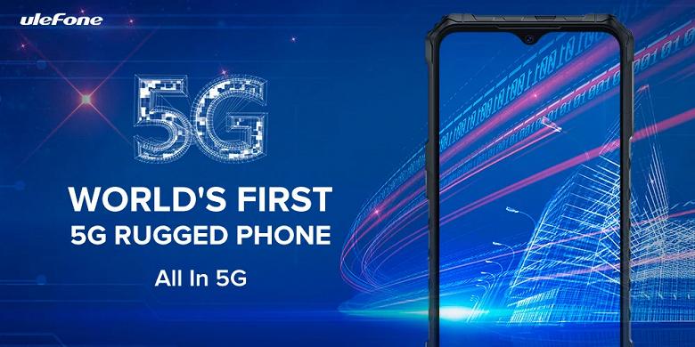 Первый неубиваемый 5G-смартфон получит невероятно быструю платформу