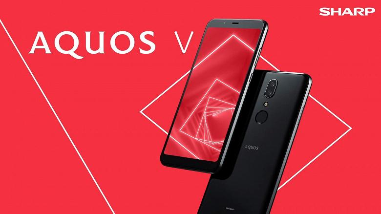 Бюджетная новинка Sharp Aquos V получила NFC и разъем 3,5 мм