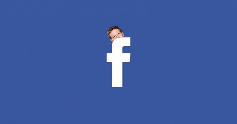 Facebook уличили в подозрительном включении камеры на смартфонах без ведома пользователей