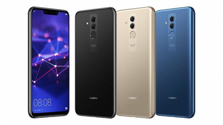 Huawei Mate 20 Lite обновился до стабильной EMUI 10 на основе Android 10