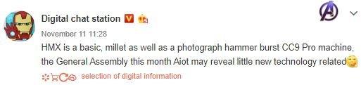 Xiaomi готовит суперкамерофон. Он окажется лучше CC9 Pro и Mi Note 10