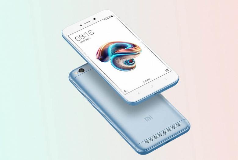MIUI 11 вышла для старенького бюджетника Xiaomi Redmi 5A