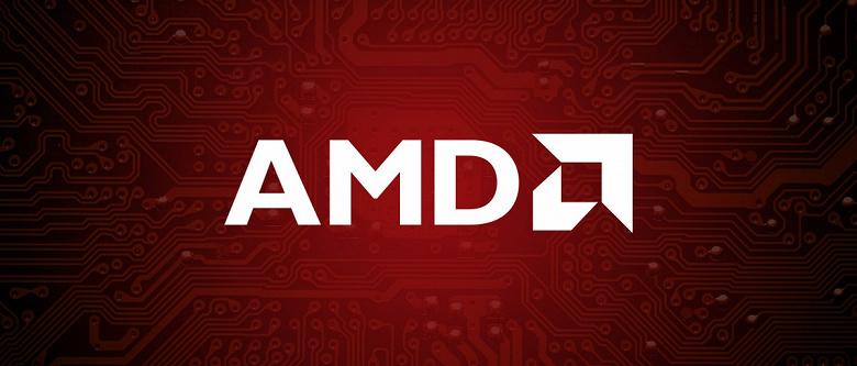 Акции AMD не стоили так много почти 20 лет