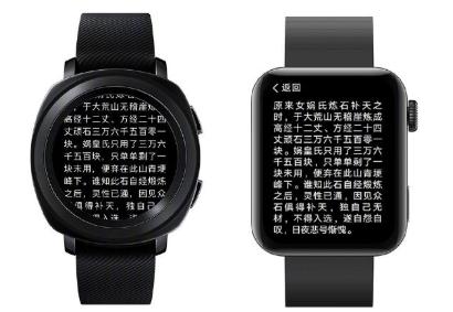 Xiaomi наглядно объяснила чем прямоугольные умные часы лучше круглых
