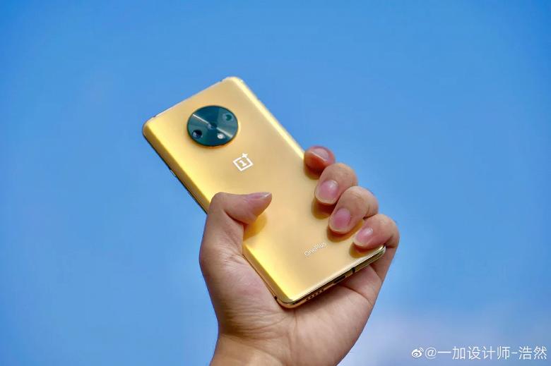 Особенный OnePlus 7T, который так и не вышел