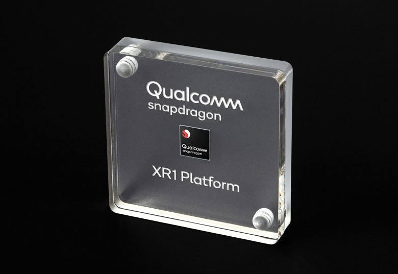 SoC Qualcomm Snapdragon XR2 в разработке