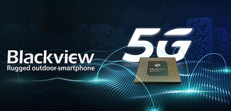 Очень мощный, недорогой и неубиваемый смартфон с 5G. Blackview также взяла на вооружение SoC MediaTek Dimensity 1000
