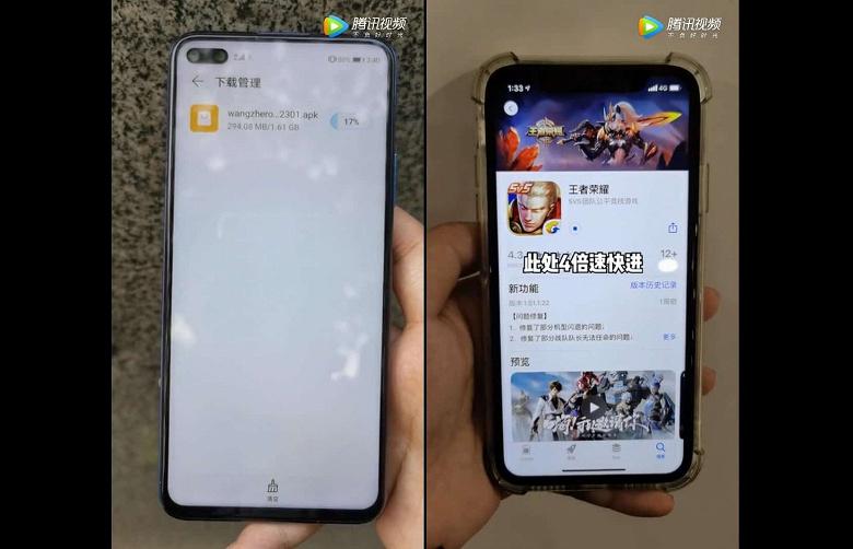 Honor V30 Pro 5G против iPhone 11: избиение младенца