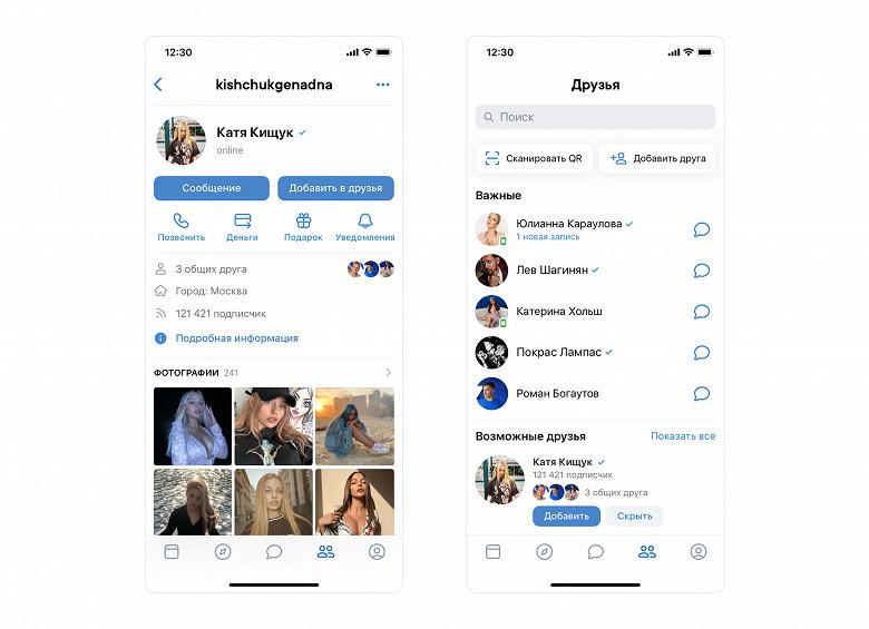 Крупнейшее обновление «ВКонтакте». Дизлайки в комментариях, новый способ заработать и многое другое