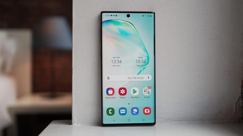 Стилус для Samsung Galaxy Note10 Lite сертифицирован перед анонсом