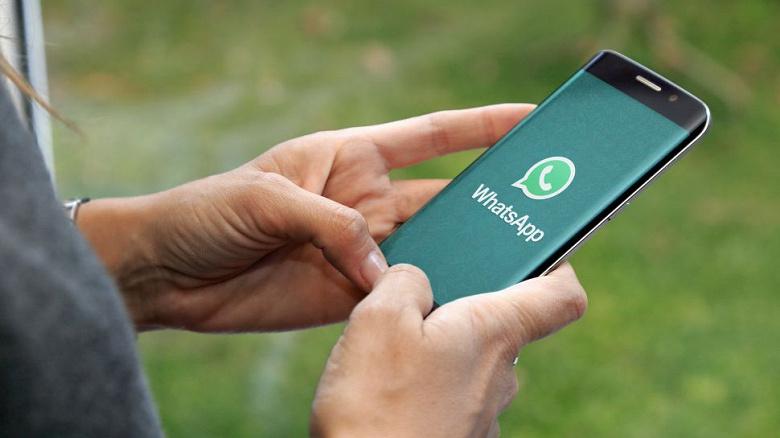 В популярном мессенджере WhatsApp начнут пропадать сообщения
