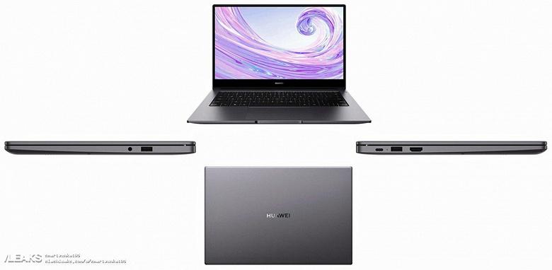 Ноутбуки Huawei MateBook 2020 показаны впервые