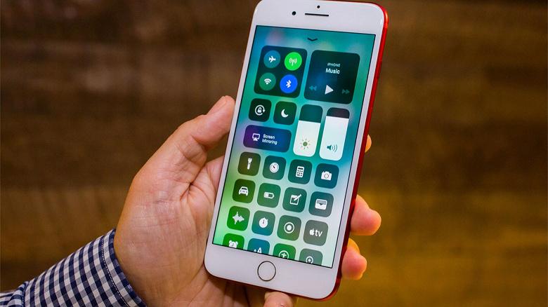 iOS 11 уходит в прошлое