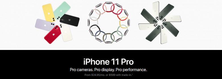 Apple больше не доверяет обзорам и отзывам пользователей