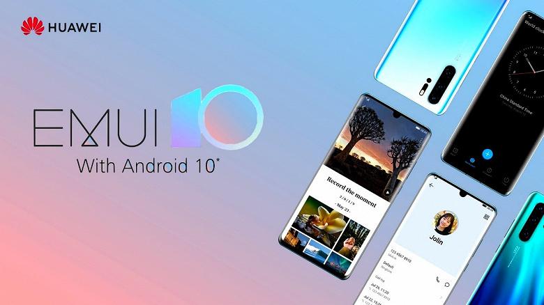 Huawei объявила 14 моделей смартфонов Huawei и Honor, получивших EMUI 10 на основе Android 10