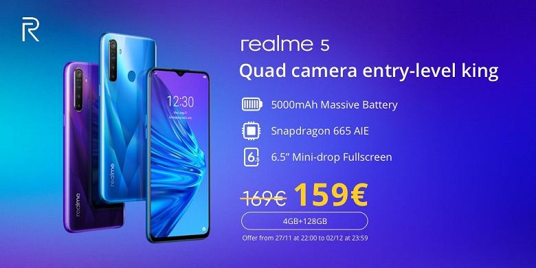 5000 мА·ч, квадрокамера и Snapdragon 665. В Европе выходит сильный конкурент Redmi Note 8 Pro