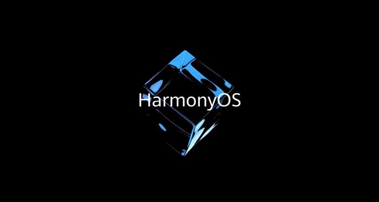 Huawei: Harmony OS — это следующее поколение Android