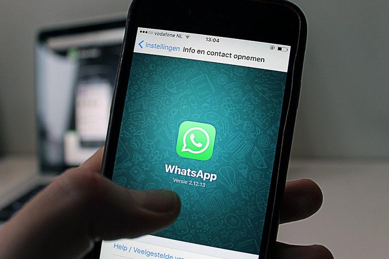 Популярный мессенджер WhatsApp готов к переходу на тёмную сторону