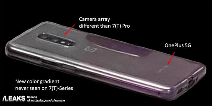 OnePlus 8 впервые позирует на живых фото