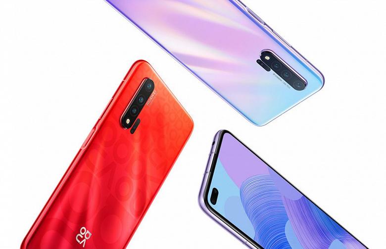 Huawei предлагает зарезервировать новый доступный флагман за неделю до анонса
