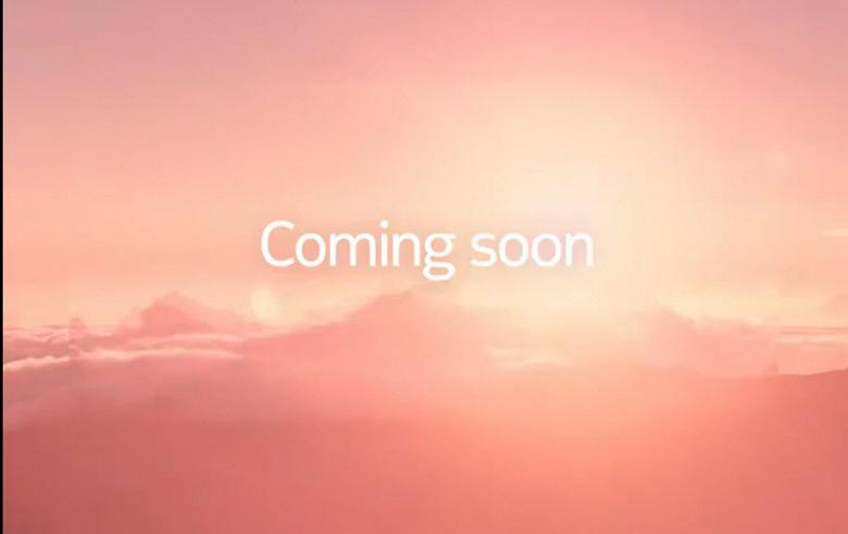 Первый тизер новой Nokia