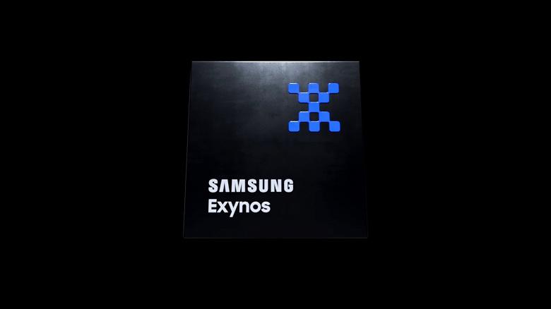 Samsung представила новый чип Exynos для смартфонов