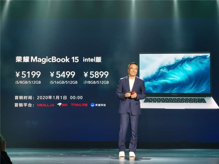 Анонсированы ноутбуки Honor MagicBook 14 Intel Edition и MagicBook 15 Intel Edition