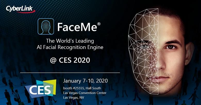 CyberLink продемонстрирует на выставке CES 2020 новейшие приложения своей технологии распознавания лиц