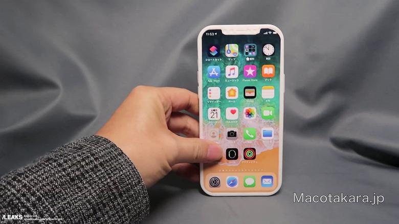 Вот так, вероятно, будет выглядеть iPhone 12 Pro Max