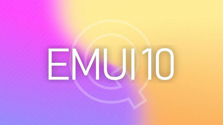 Пользователи Huawei Mate 10, Huawei P20 и Honor 8X могут опробовать Android 10