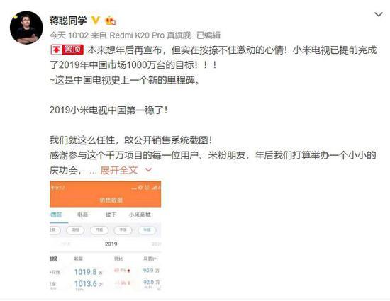 Xiaomi установила абсолютный рекорд на рынке телевизоров