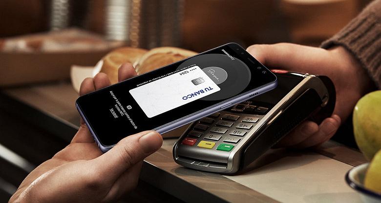 Что не так с Samsung Pay? За весь год сервис вышел лишь на один новый рынок