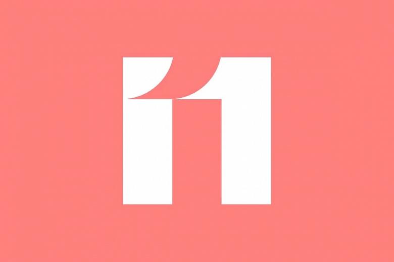 MIUI 11 добавит новые функции камеры смартфонам Xiaomi и Redmi