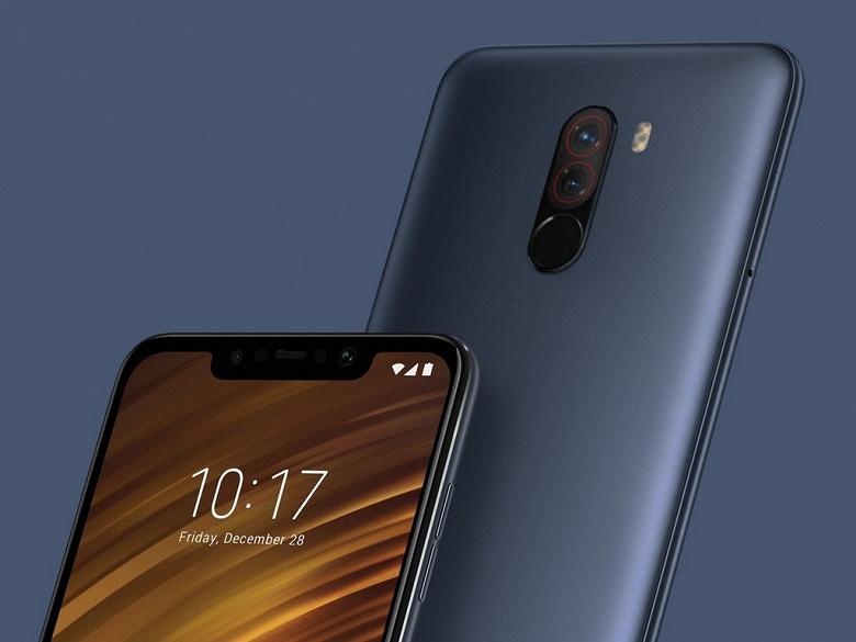 Android 10 для Pocophone F1 уже на подходе