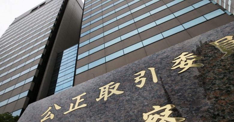Япония усилит контроль над технологическими гигантами