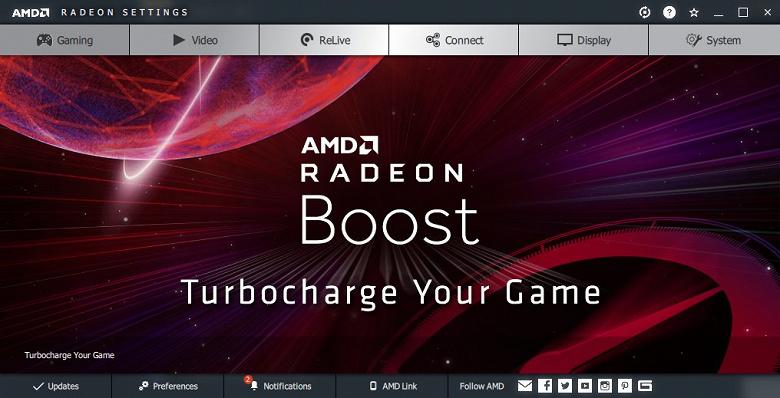 Совершенно новый графический драйвер AMD выйдет уже сегодня