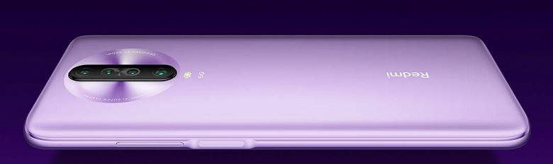 Неожиданный элемент на новом изображении Redmi K30