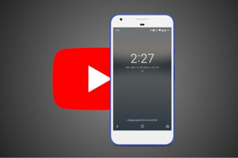 На Youtube тестируется новая крутая функция