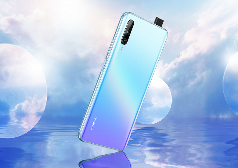 Новейший недорогой смартфон Huawei добрался до России, но тут всё ещё Kirin 710