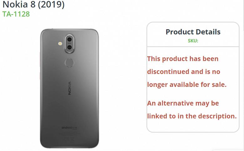 Nokia 8.1 сняли с производства, другие смартфоны Nokia дешевеют