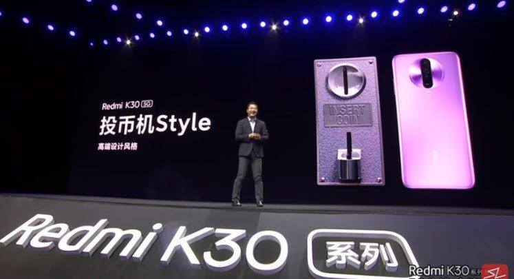Представлен смартфон Redmi K30