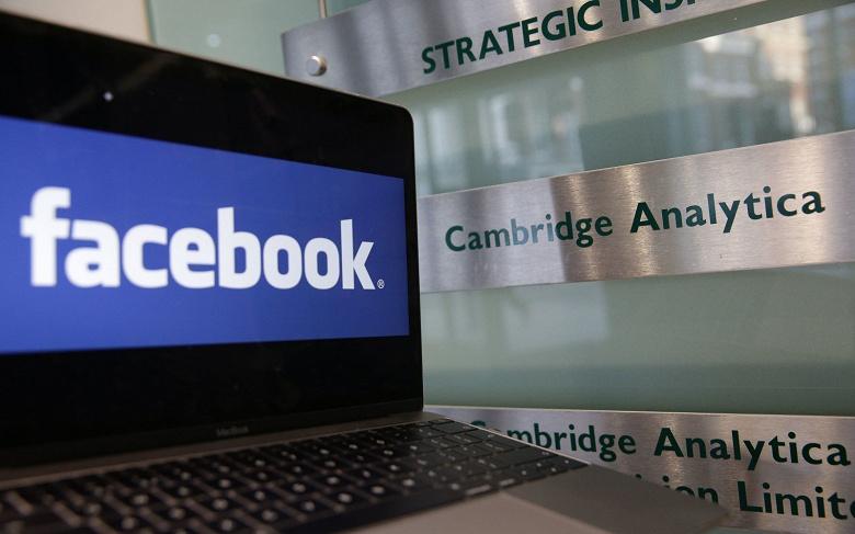 Facebook оштрафовали в Бразилии за участие в скандале с Cambridge Analytica