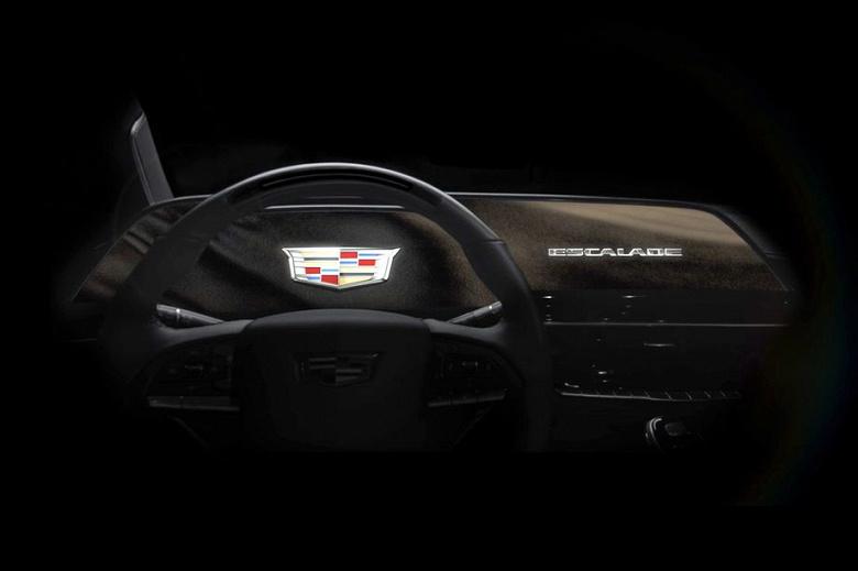 Назван поставщик изогнутых 38-дюймовых дисплеев OLED для автомобилей Cadillac
