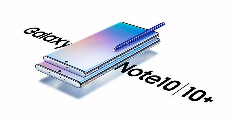 Samsung Galaxy Note10 и Note 10+ получат финальную версию Android 10 до 25 декабря