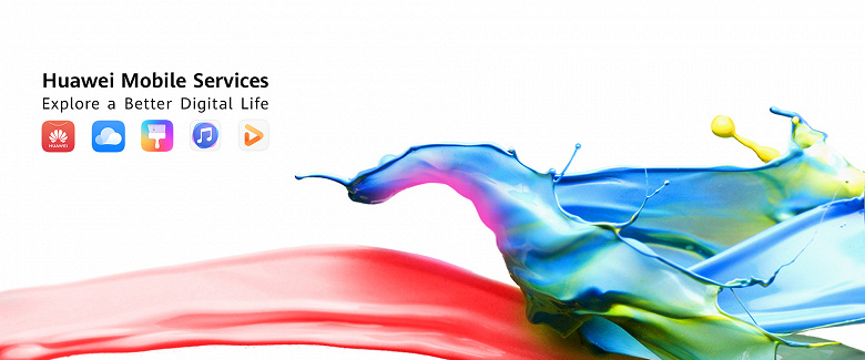 Huawei P40 с новыми сервисами Huawei представят в марте 2020