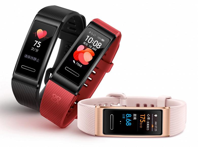 Фитнес-браслет Huawei Band 4 Pro в продаже