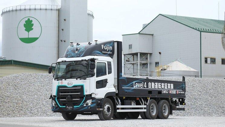 Компания Isuzu покупает UD Trucks за 2,3 млрд долларов, включаясь в электромобильную гонку